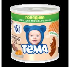 """Мясорастительное пюре """"Тема"""" говядина-брокколи-морковь-рис 100г"""