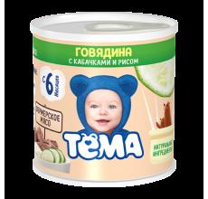 """Мясорастительное пюре """"Тема"""" говядина-кабачок-рис 100г"""