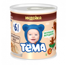 "Мясное пюре ""Тема"" индейка 100г"