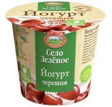 """Йогурт """"Село зеленое"""" черешня 120г"""