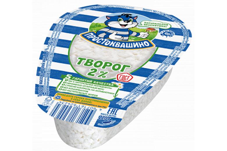 """Творог """"Простоквашино"""" 2% 220г"""