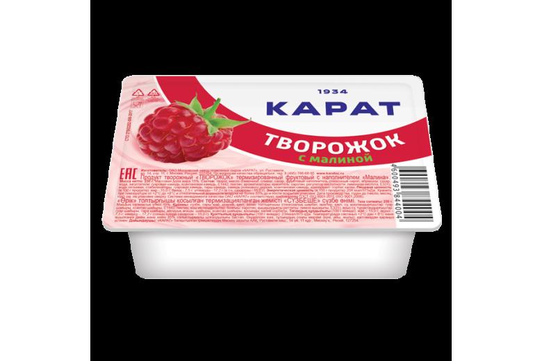 """Продукт творожный """"Творожок"""" малина 230г"""