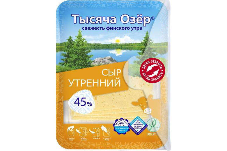 """Сыр """"Тысяча озер"""" утренний 45% нарезка 125г"""